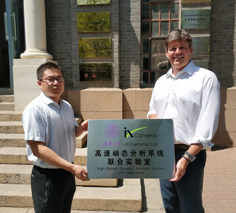 iX Cameras与清华大学能源与动力工程系联合实验室挂牌成功