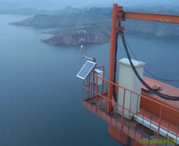 小浪底西霞院水电站大坝超声风速风向监测系统