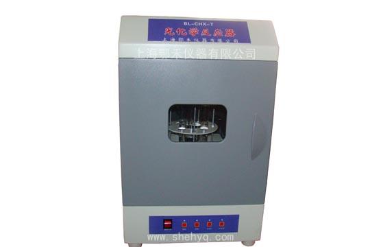 BL-ehe-A型光化學反應儀