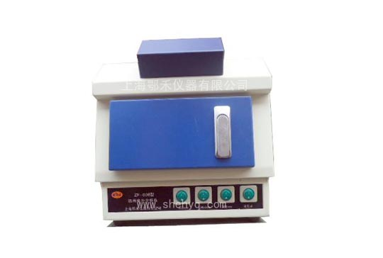 ZF-608型四用暗箱式紫外分析儀