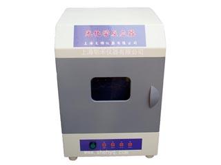 BL-ehe-B-a光化學反應儀
