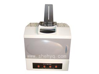 ZF1-II-107高強度紫外分析儀