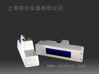 zf-105手提式紫外分析儀