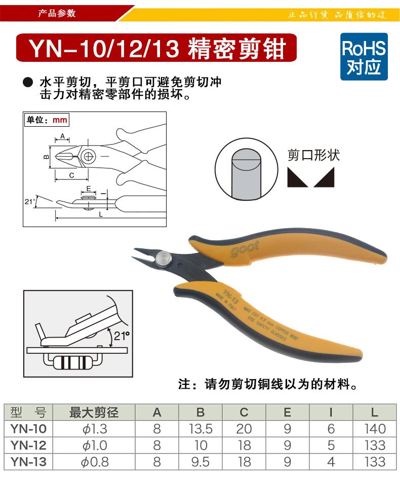 YN_02.jpg