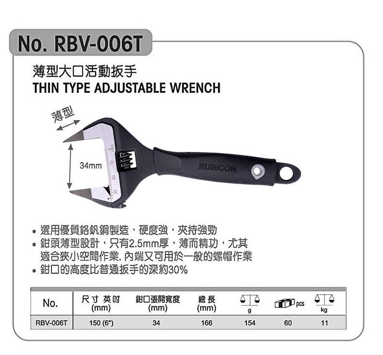 RBV006-012_02.jpg