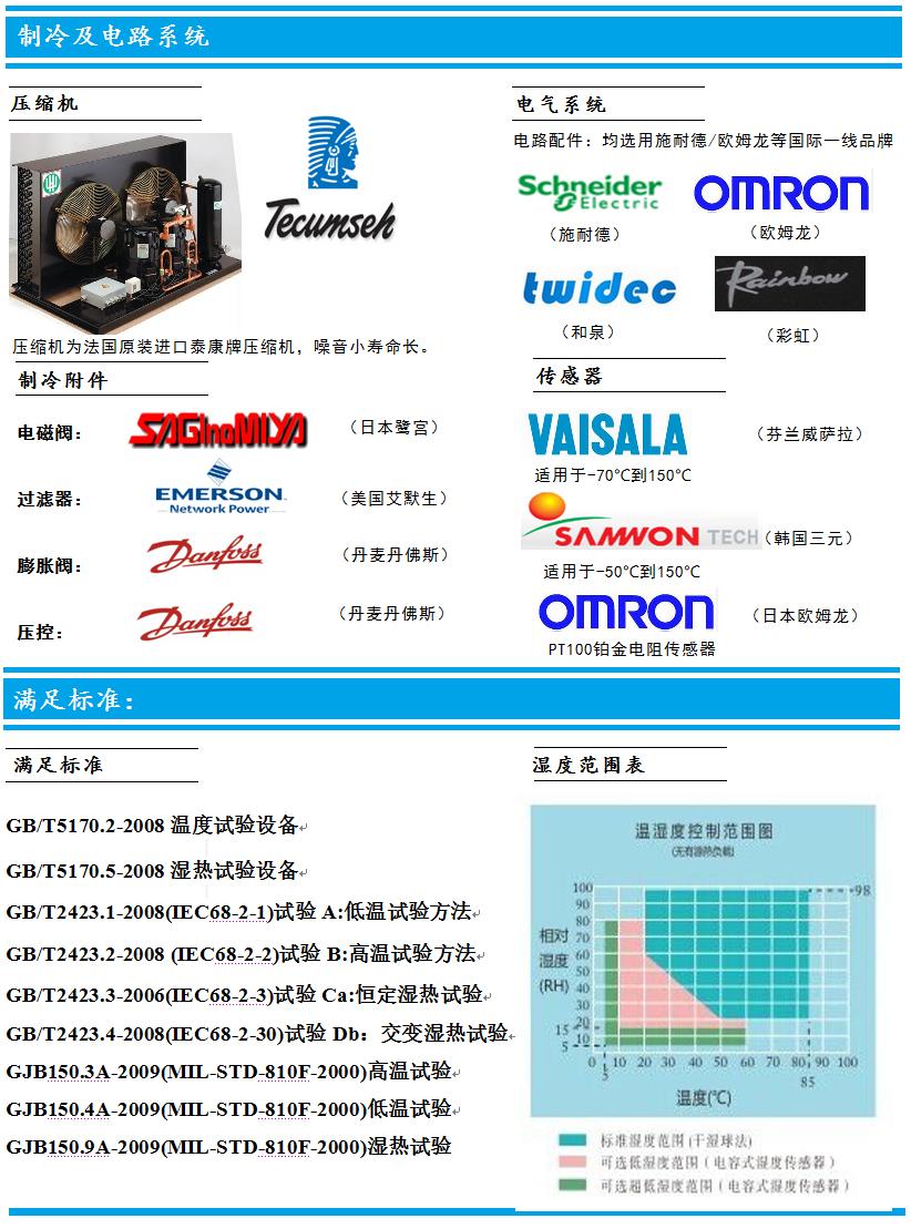 新版报价单 (1).jpg