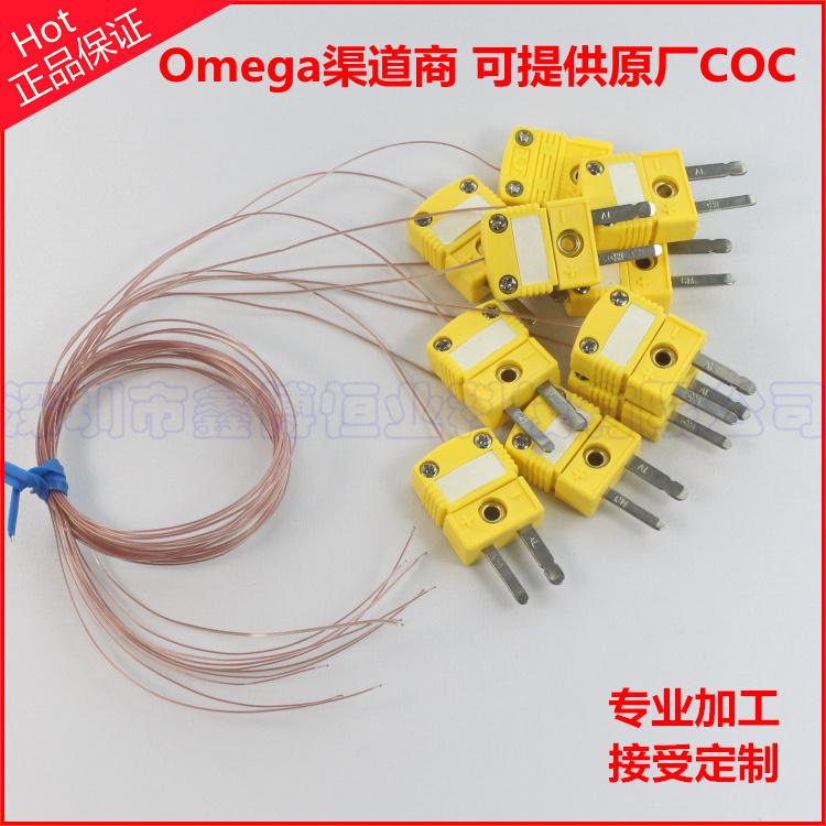 TT-K-36-SLE热电偶线+SMPW-K-M黄色插头+测温焊点,美国omega热电偶线定做