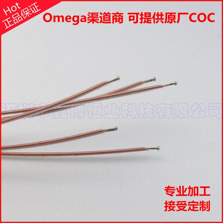 TT-K-30-SLE热电偶感温线+测温端焊点,Omega热电偶感温线订制