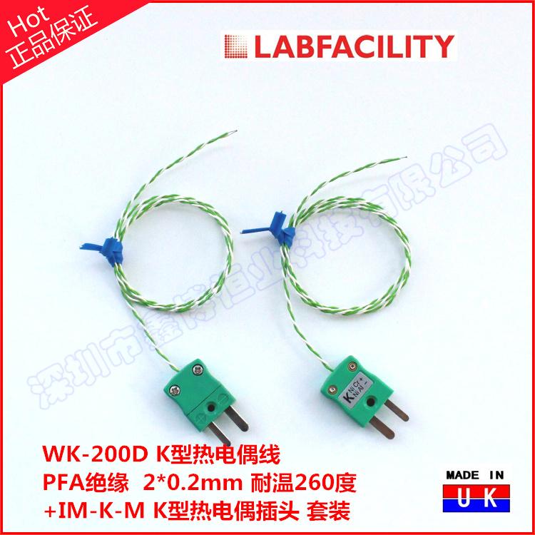 WK-200D热电偶线+IM-K-M热电偶插头+热电偶接球