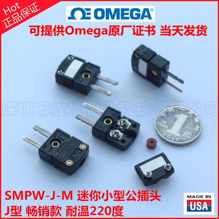 SMPW-J-M热电偶插头