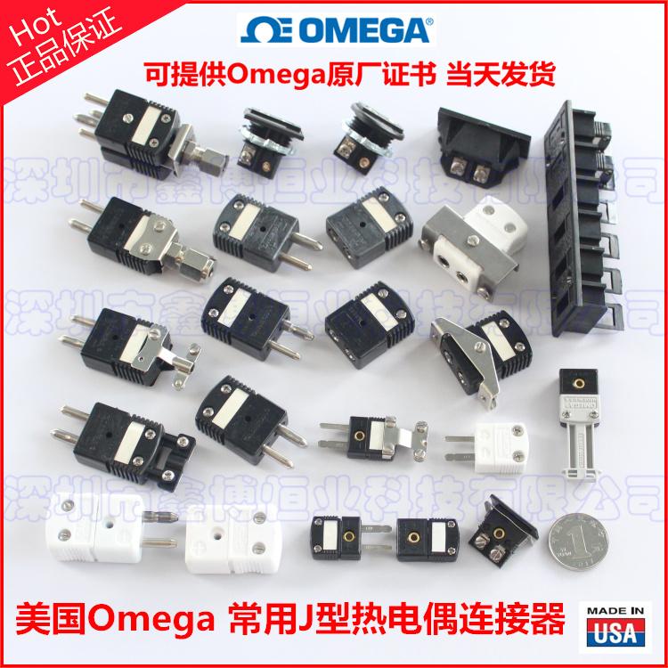 美国Omega常用 J型热电偶插头插座-图片