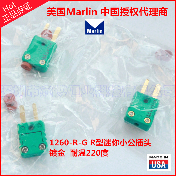 1260-R-G镀金热电偶插头