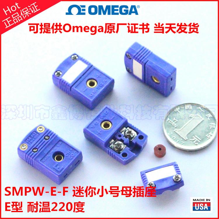 SMPW-E-F热电偶插座