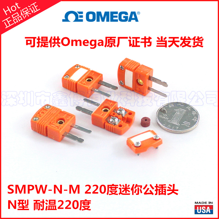 SMPW-N-M热电偶插头
