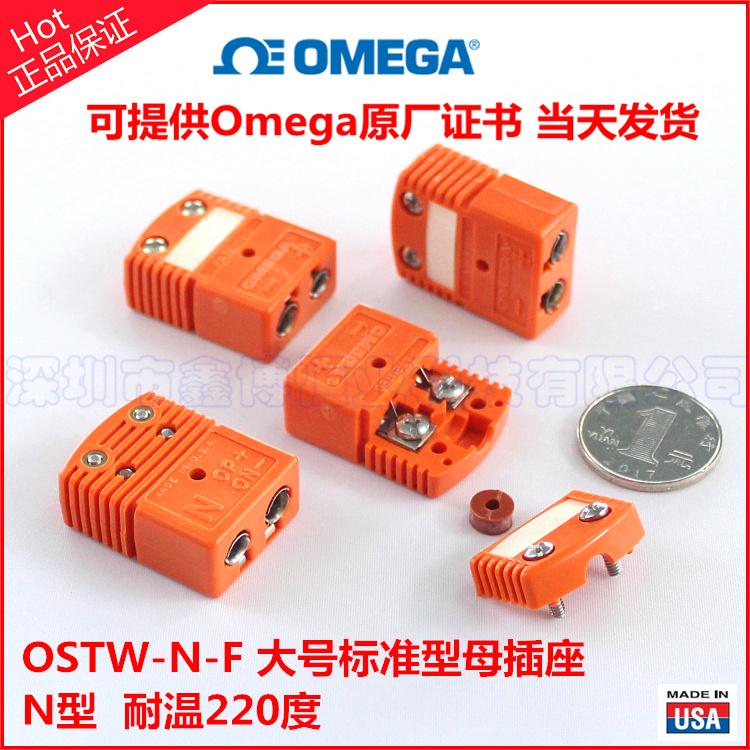 OSTW-N-F热电偶插座