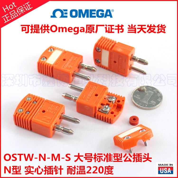 OSTW-N-M-S热电偶插头