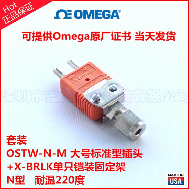 OSTW-N-M插头+X-BRLK单只铠装热电偶安装夹