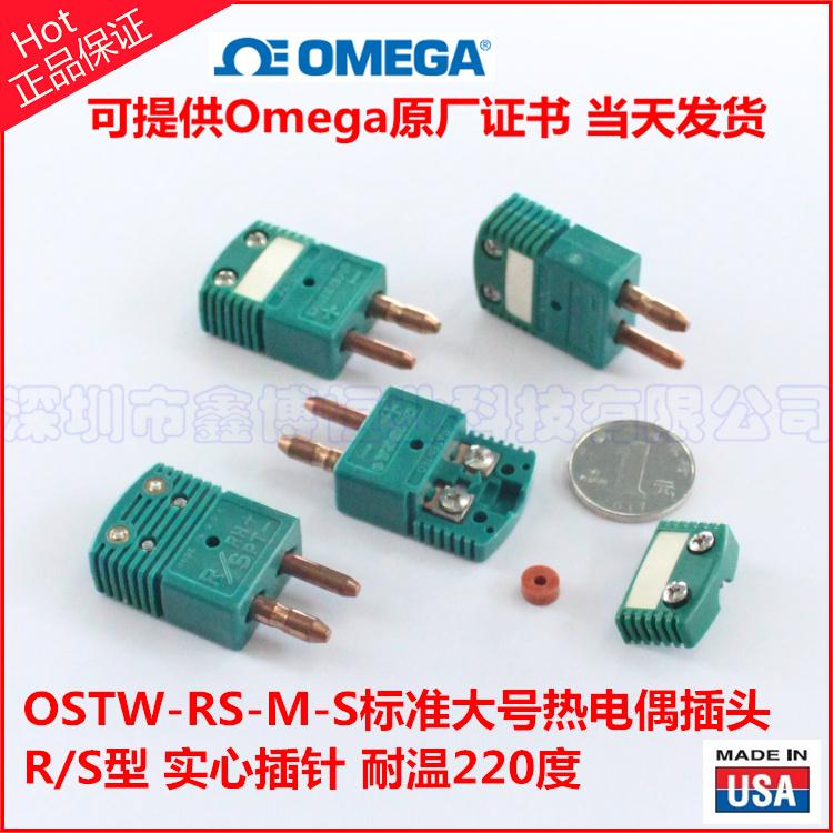 OSTW-R/S-M-S热电偶实心插头