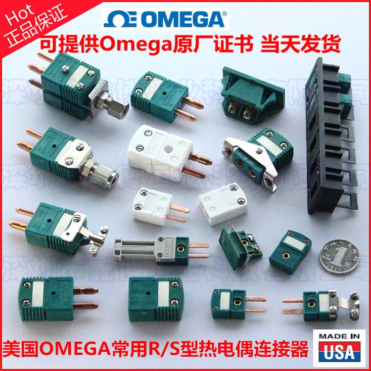 美国omega R/S型热电偶连接器-现货系列