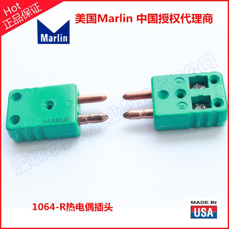 1064-R热电偶插头 R型热电偶插头|深圳市鑫博恒业科技有限公司