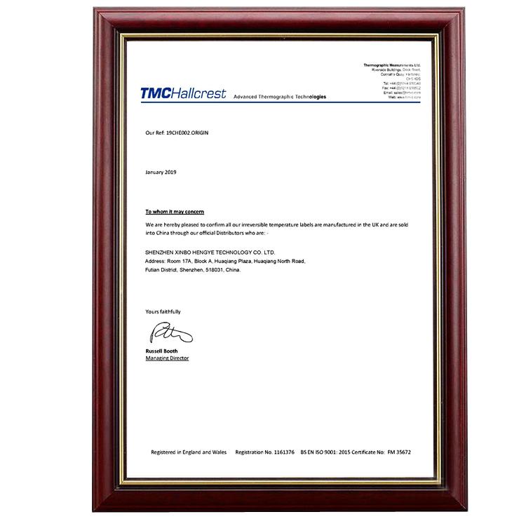 英國TMC測溫紙授權書