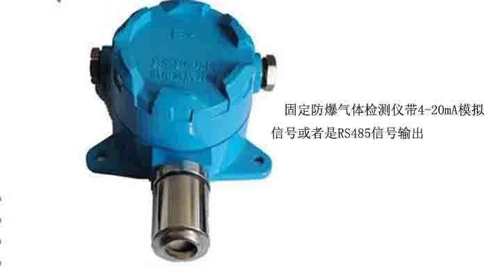 仪表采用国外最新催化燃烧传感器及其美国进口电化学传感器技术,产品