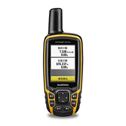 江苏佳明map631sc手持户外GPS导航测绘定位仪