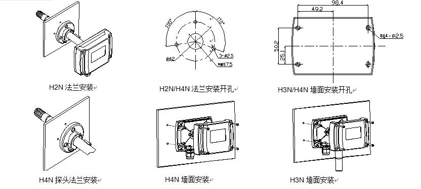 h2n风管温湿度传感器接线图      h2n风管温湿度传感器建议使用