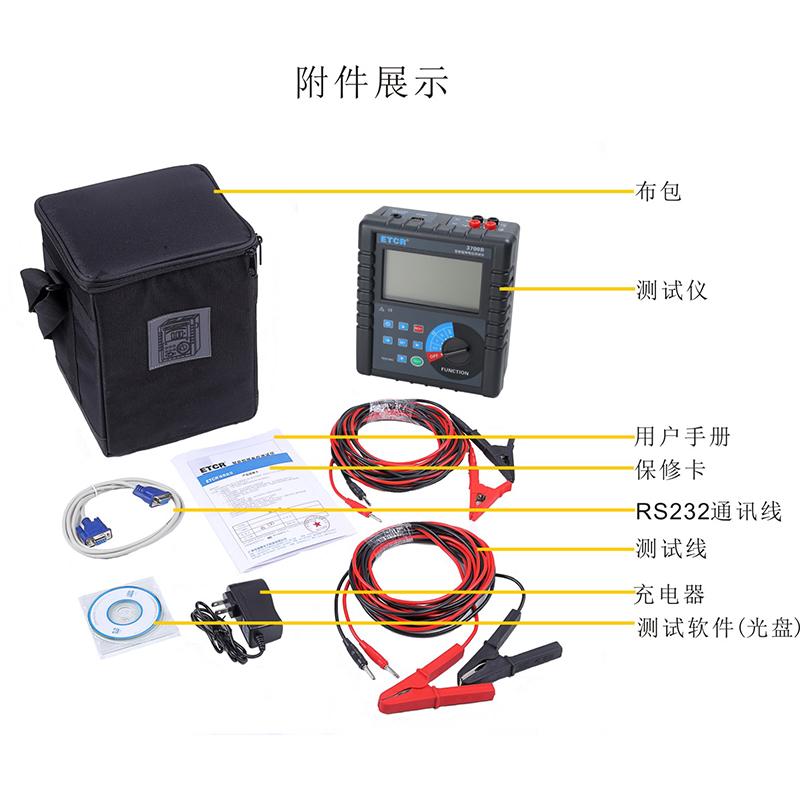 智能型等电位测试仪 仪表展览网 展馆展区 etcr3700b直流低电阻测试仪