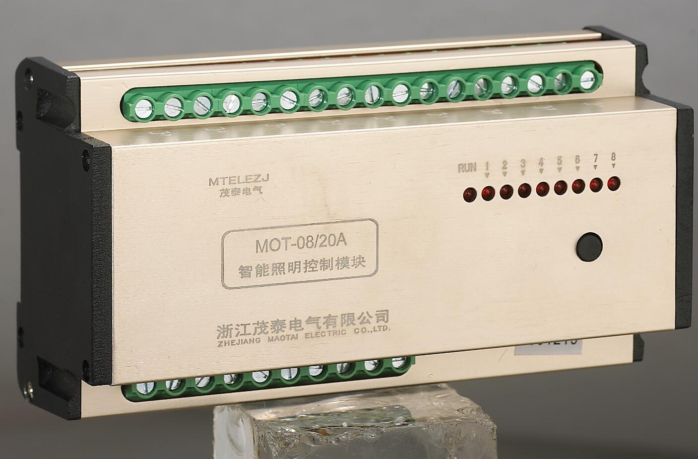 12路智能照明控制模块(图)