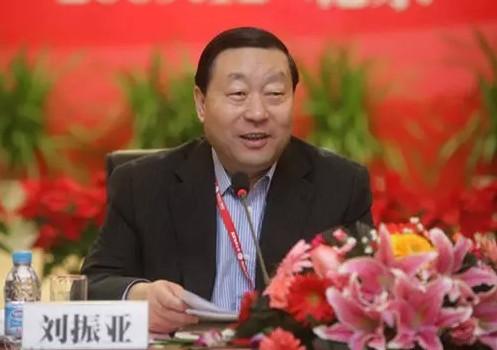 吕春泉与刘振亚的老婆_刘振亚与刘宇 图片合集