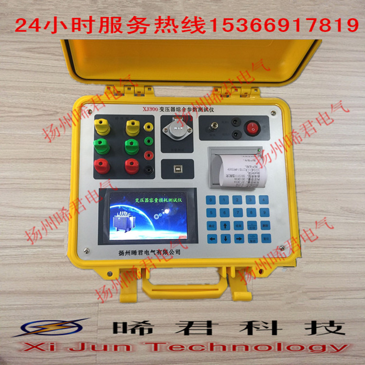 完全可取代以往利用多表法测量变压器损耗和容量的方法,接线简单,测试