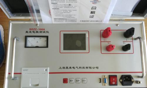 SGZZ-100A直流电阻测试仪