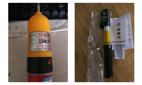 GDY-220KV高压验电器