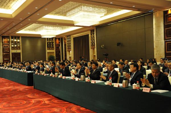 **国家电网公司直属第三次代表大会在京召开!