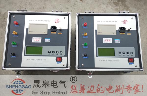 上海晟皋牌SGDW-5A大地网接地电阻测试仪