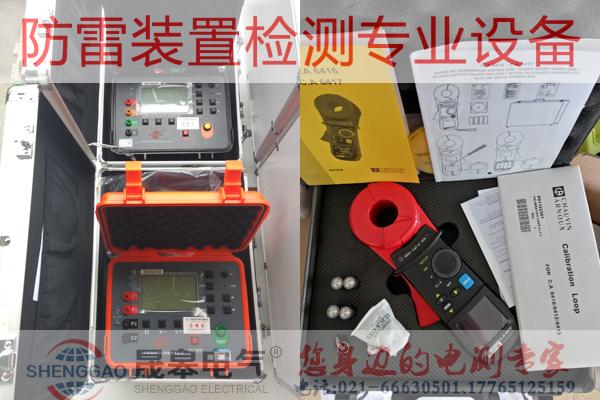 CA6416防雷环路电阻测试仪_防雷装置检测专业设备仪器