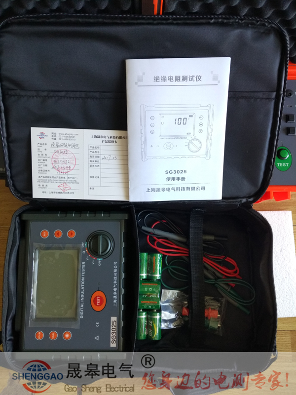 SG3025防雷绝缘电阻测试仪-晟皋电气