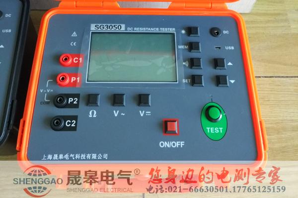 SG3050防雷等电位测试仪-防雷检测仪器设备