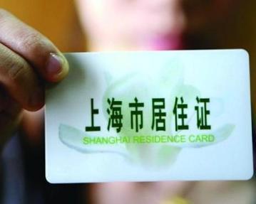 重磅!2018年省钱攻略:在上海这些统统不要钱!