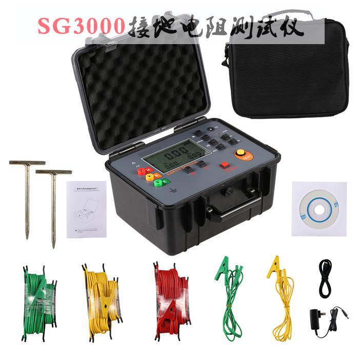 防雷检测仪器设备|防雷接地电阻测试仪|防雷接地测试仪器