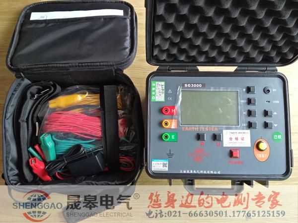 SG3000接地电阻测试仪的操作规程和使用方法