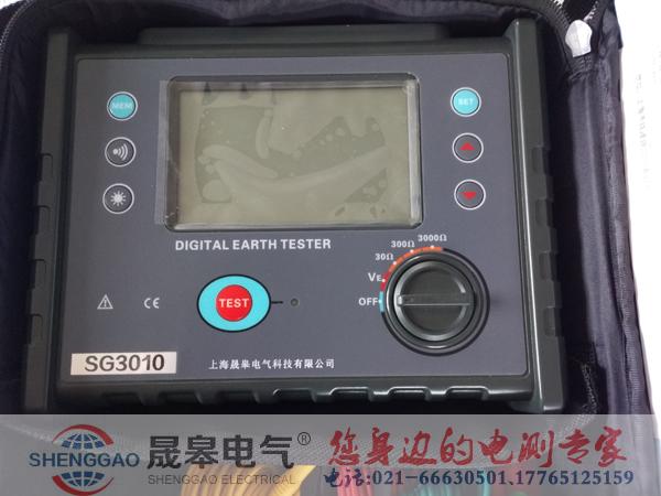 SG3010数字式接地电阻测试仪\防雷接地测试仪器
