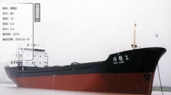 上海吴淞口沉船事件续:发现5名遇难者遗体