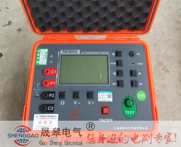 SG3050等电位测试仪|晟皋防雷检测设备