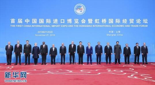 开放已经成为当代中国鲜明标识 习**出席首届中国国际进口博览会开幕式