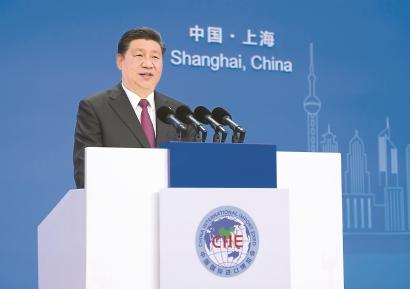 开放已经成为当代中国鲜明标识 习近平出席首届中国国际进口博览会开幕式