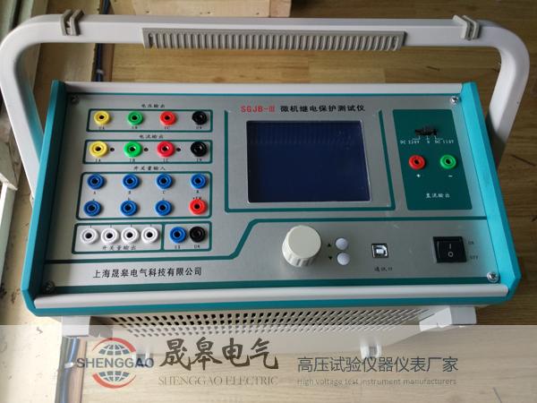 SGJB-III三相微机继电保护测试仪的技术参数