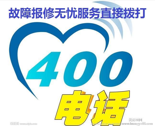 绍兴三星空调维修中心>-欢迎访问- !>官方网站 三星