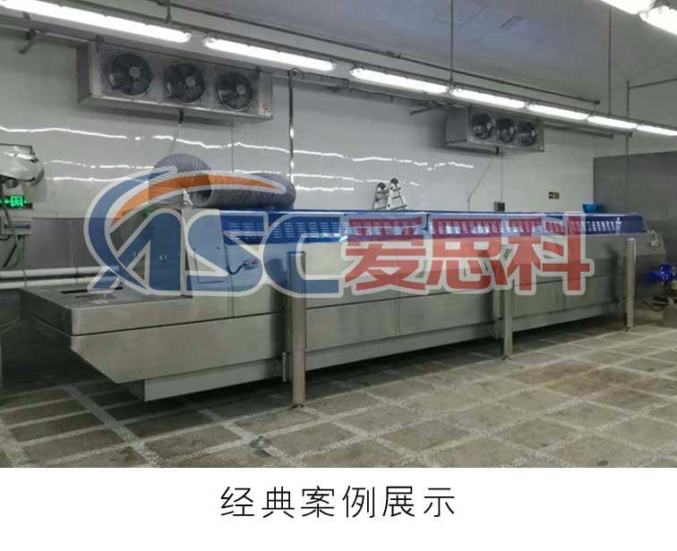 海鲜式速冻机